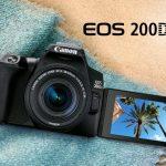 Perbedaan Canon EOS 200D dengan Canon EOS 200D Mark II